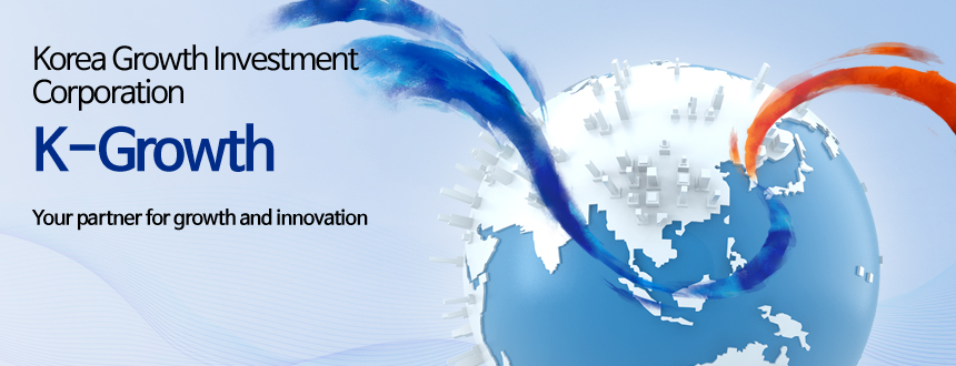 Korea Growth Investment Corporation